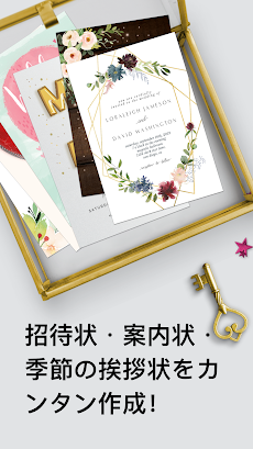 招待状メーカー 結婚・披露宴・パーティーにアプリで招待のおすすめ画像1