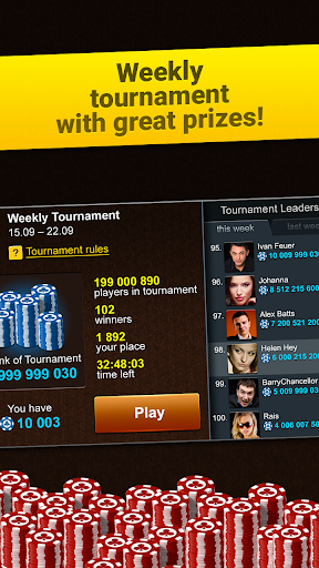 backgammon short arena: play online backgammon! screenshot 3