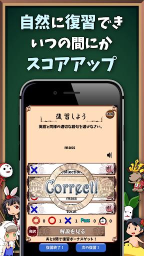English Quiz [Eigomonogatari] apkdebit screenshots 3