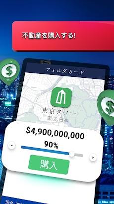ランドロード・タイクーン: 不動産ビジネス経営 - マネー投資シミュレーションのおすすめ画像2