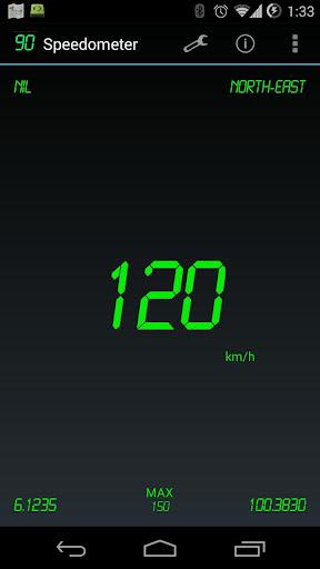 Speedometer 1.7 Screenshots 1