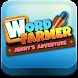 Word Farmer: Jenny's Adventure