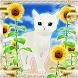 脱出ゲーム 猫、ときどき夏。 - Androidアプリ