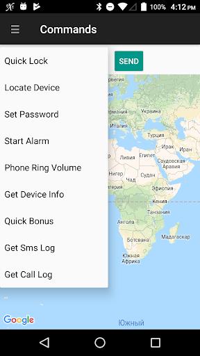 Advanced Parental Tools  Screenshots 6