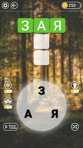 WOW: Кроссворд ойыны apklade screenshots 2