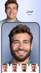 FaceApp – تطبيق محرر الوجه والمكياج والجمال 5
