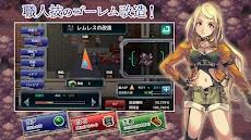 [Premium] RPG アームド&ゴーレムのおすすめ画像4