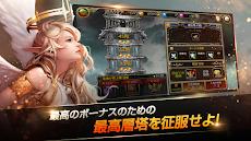 Dragon Chronicles - 戦略カードバトルのおすすめ画像4