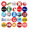 Ukrainian News Online app apk icon