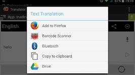 screenshot of Translate english to spanish free
