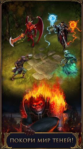 World of Shadows  screenshots 4