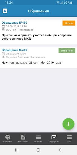 u041au0412u0410u0414u041e.u0420u0423 1.5.2 Screenshots 8