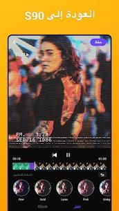 تحميل برنامج تصميم فيديو مع اغنية وصور تأثيرات تيك توك 6