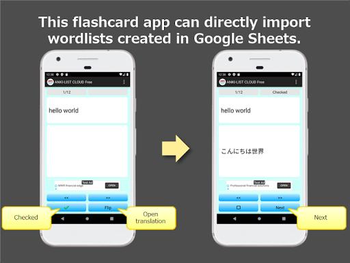 anki-list cloud free screenshot 1