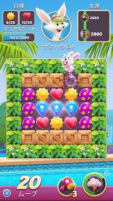 すばらしい世界 (Wonderful World):新しい3マッチパズルの爆発ゲームのおすすめ画像5