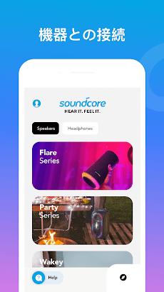 Soundcoreのおすすめ画像2