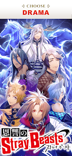 Story Me Mod Apk: interactive episode game (Unlimited Diamonds) 1.5.8 7