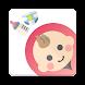 授乳室検索アプリ ママパパマップ