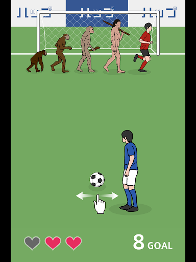 Crazy Freekick modavailable screenshots 9