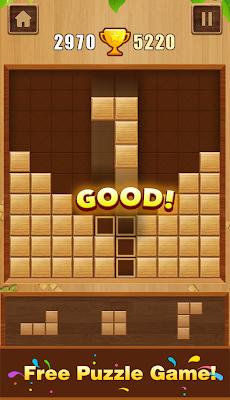 ウッドブロックパズル」 - Androidアプリ | APPLION