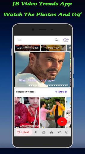 JB Video Trends App screenshots 6