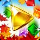 カスケード - Androidアプリ