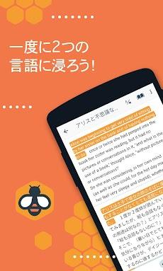 Beelinguapp (ビーリングアップ):オーディオブックで言語を学ぶのおすすめ画像1