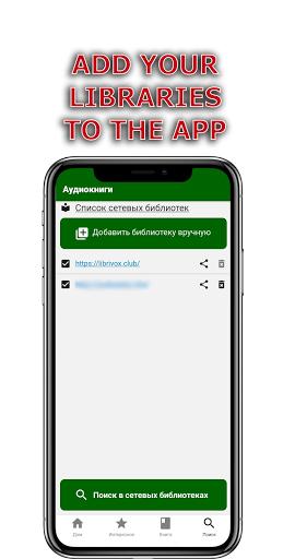 Audiotales - Free audiobooks. Librivox. apktram screenshots 3