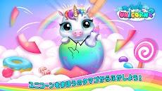 My Baby Unicorn 2 - 私の赤ちゃんユニコーン2のおすすめ画像5