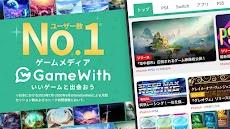 GameWith ゲームウィズのおすすめ画像1
