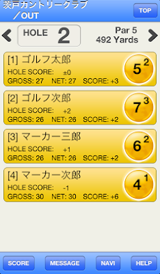 Golf Marker ゴルフスコアカード 通信機能付き!のおすすめ画像2