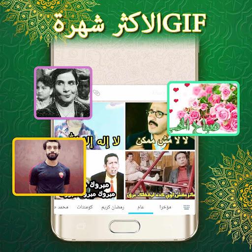 Saudi Arabic Keyboard u062au0645u0627u0645 u0644u0648u062du0629 u0627u0644u0645u0641u0627u062au064au062d u0627u0644u0639u0631u0628u064au0629  Screenshots 5