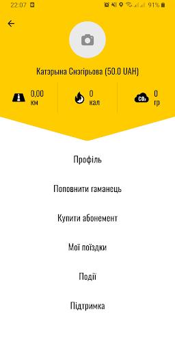 bikenow - ukrainian bike sharing system apktram screenshots 4