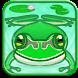 それ池け!カエルとり! 子供の頃の遊びがゲームになったよ! - Androidアプリ