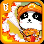 Little Panda Fireman