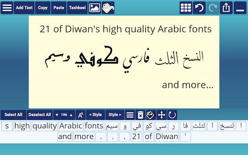 Ana Muhtarif Al Khat 2.0 Screenshots 9