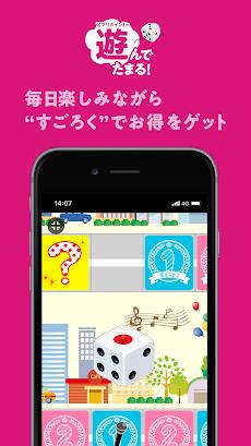 カラオケ ビッグエコー 公式アプリのおすすめ画像1