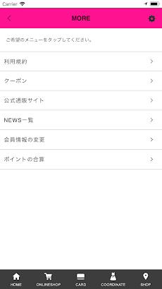 JENNIアプリのおすすめ画像4