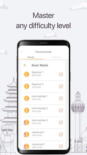 Learn German - 15,000 Words  screenshots 7