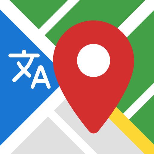 Mi Ubicación - Viajes, Dirección, Mapa y Widget