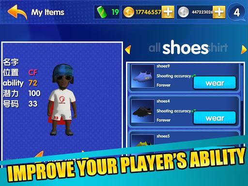 Furious Goal(Ultimate Soccer Team) screenshots 8