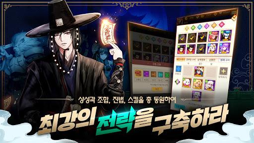 ub9c8uc774ud2f0 uc544ub808ub098 1.2.4 screenshots 12
