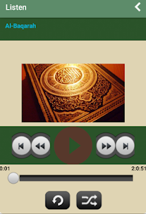 the quran -  tilawat quran  & online quran audio Screenshot