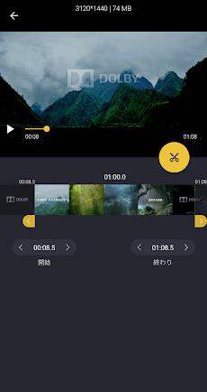ビデオカッター&ビデオエディター、ウォーターマークなしのおすすめ画像2