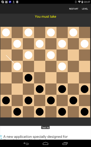 Filipino Checkers / Dama 1.37 screenshots 2