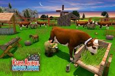 農場動物シミュレータ:家族経営のおすすめ画像1