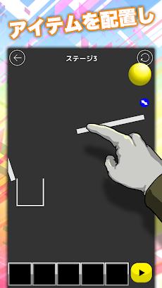 意外とハマる物理パズルゲーム ボールをゴールへドーン 脳トレやひまつぶしに人気のおすすめ画像4