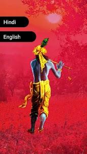 Radha Krishna Ringtones 2.2 Download APK Mod 1