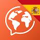 スペイン語を無料で学習 - Androidアプリ