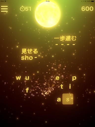 HAMARU English vocabulary study game 10.8.4 screenshots 10